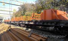Оборудование для перевозки рельсов длиной 50 метров ОПР-50